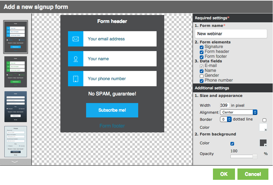 New signup form